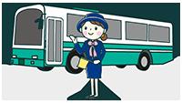 整形ツアーのバス
